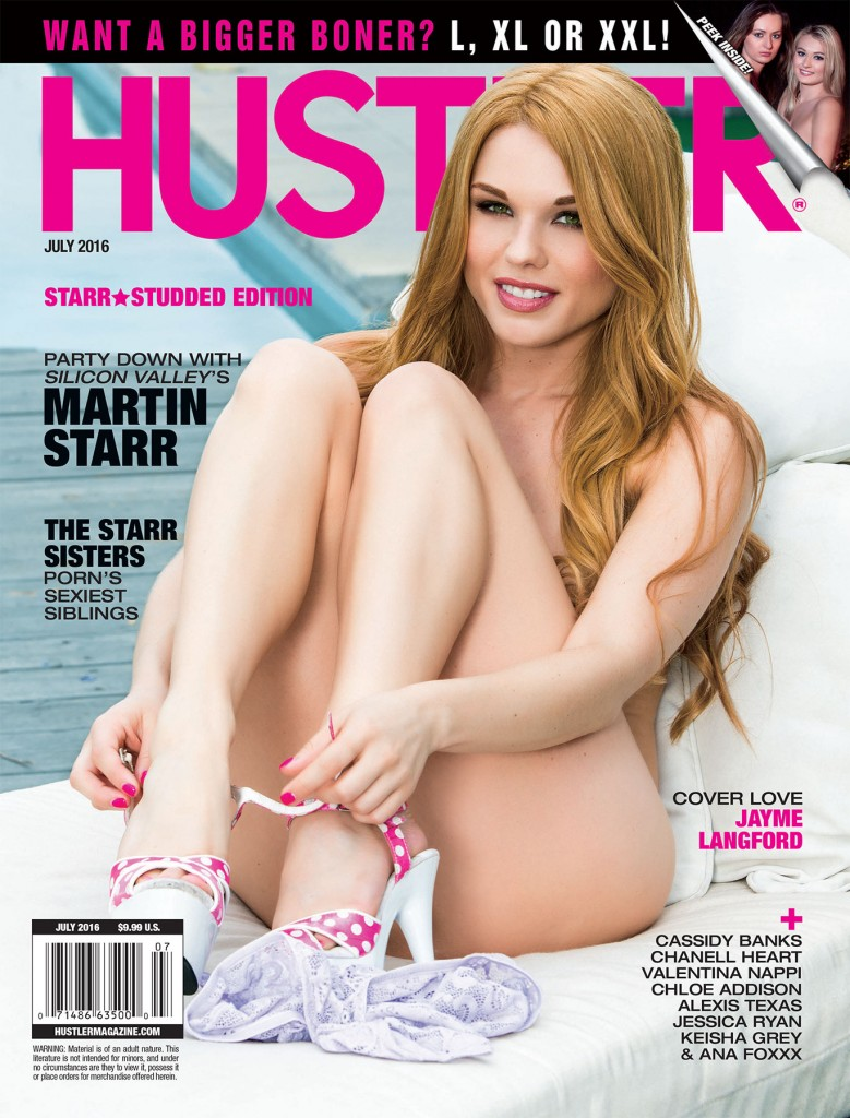 Эротический онлайн журнал 23 фотография